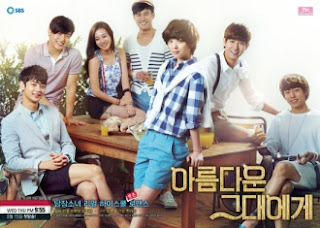 To The Beautiful You May 15, 2013 Episode 
