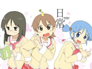 http://myanimelist.net/anime/10165/Nichijou