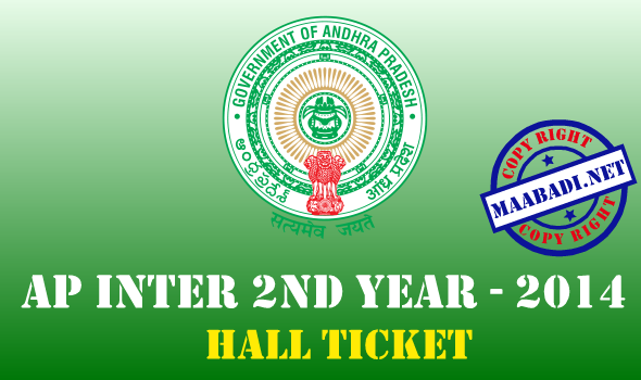 AP Inter 2nd year Hall Tickets 2014