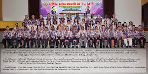 JK Karnival BM SJK Negeri Perak 2013
