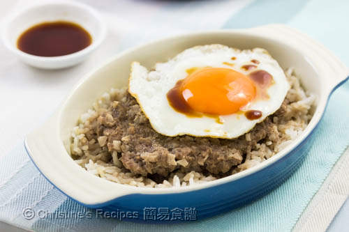 蒸冬菜牛肉餅飯 Steamed Beef Mince on Rice03
