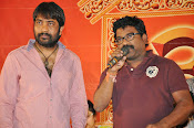 rey pawanism song launch photos-thumbnail-17