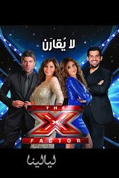 the x factor arabia 2015