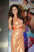 Isha Talwar Photos at Maine Pyar Kiya Audio-thumbnail-3