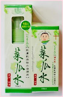 kuan yuan lian cucumber water spray with refill rubibeauty sasa