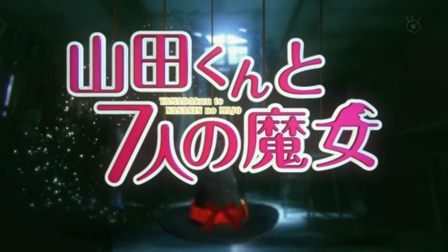 Yamada-kun to 7-nin no Majo (Live Action) Subtitle Indonesia [Batch]