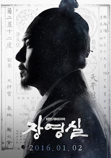DRAMA KOREA 2016 Jang Yeong Shil