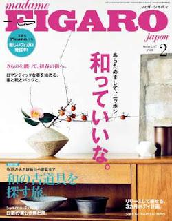 madame FIGARO japon フィガロ ジャポン 2017年02月号  120MB