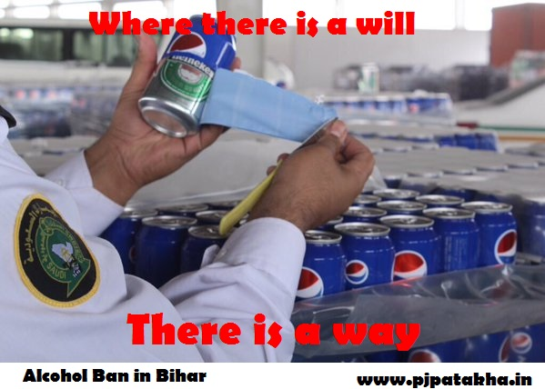 Bihar Alcohol ban jokes