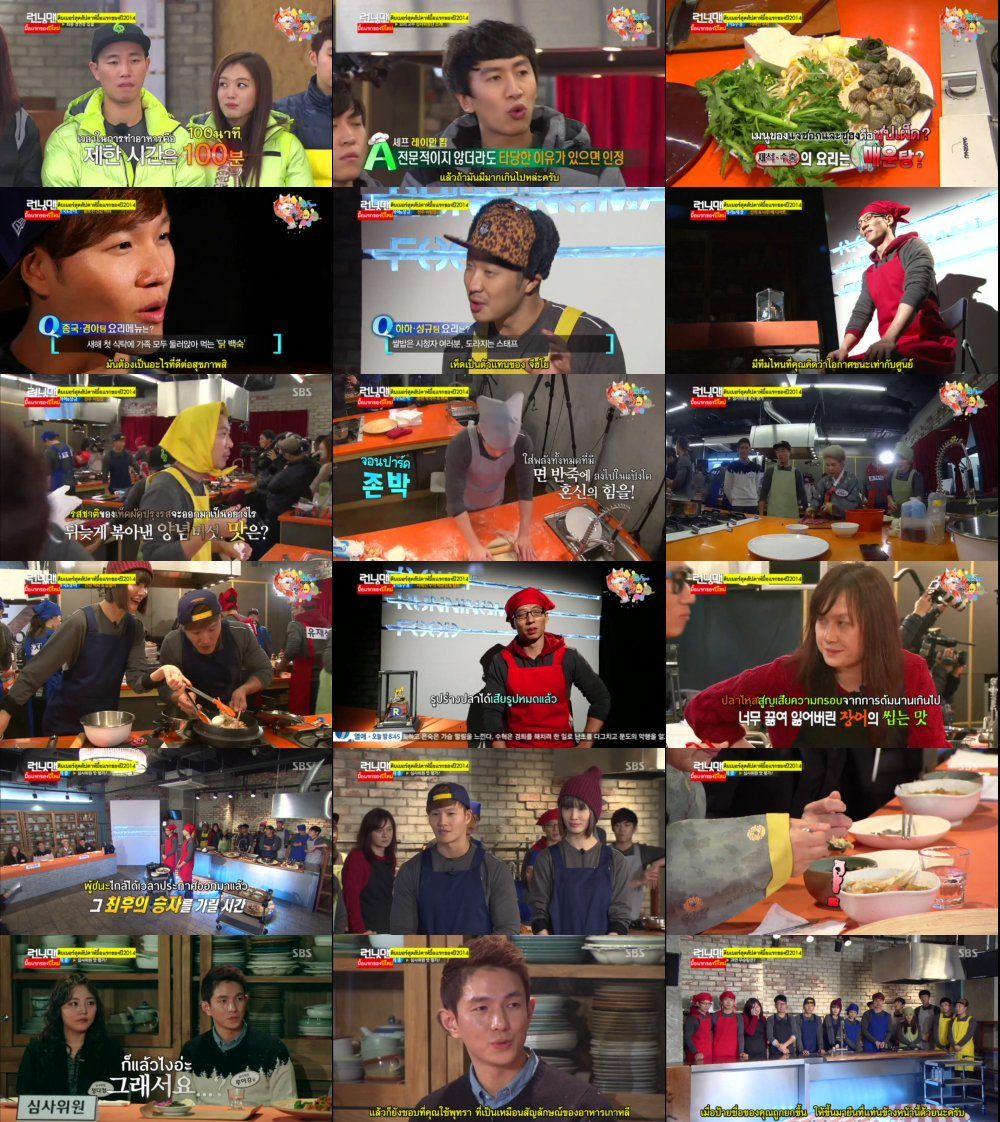 Runningman Sub Thai EP180
