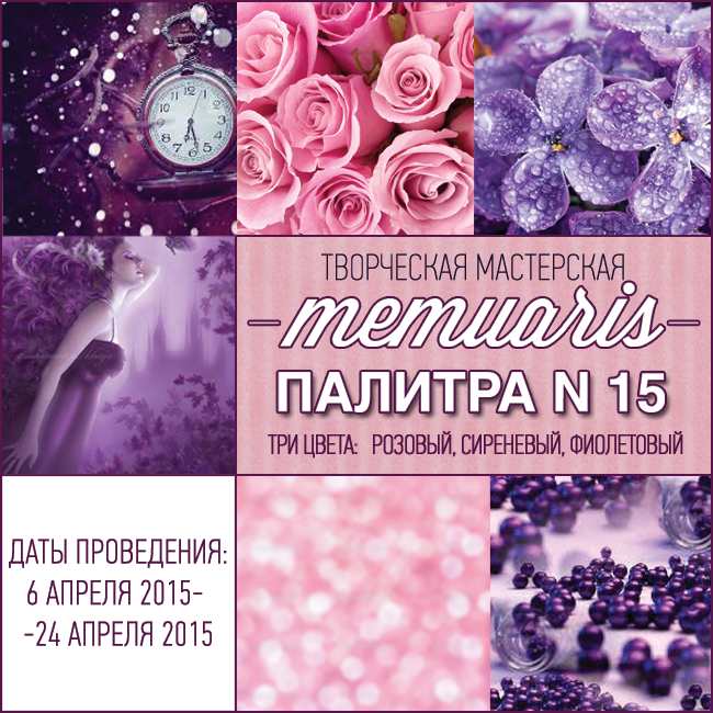 http://memuaris.blogspot.ru/2015/04/16.html