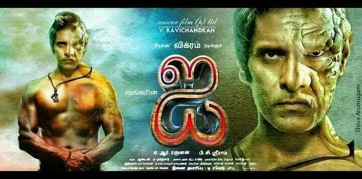 I Movie Latest Stills | Shankar | Vikram | Ai Movie