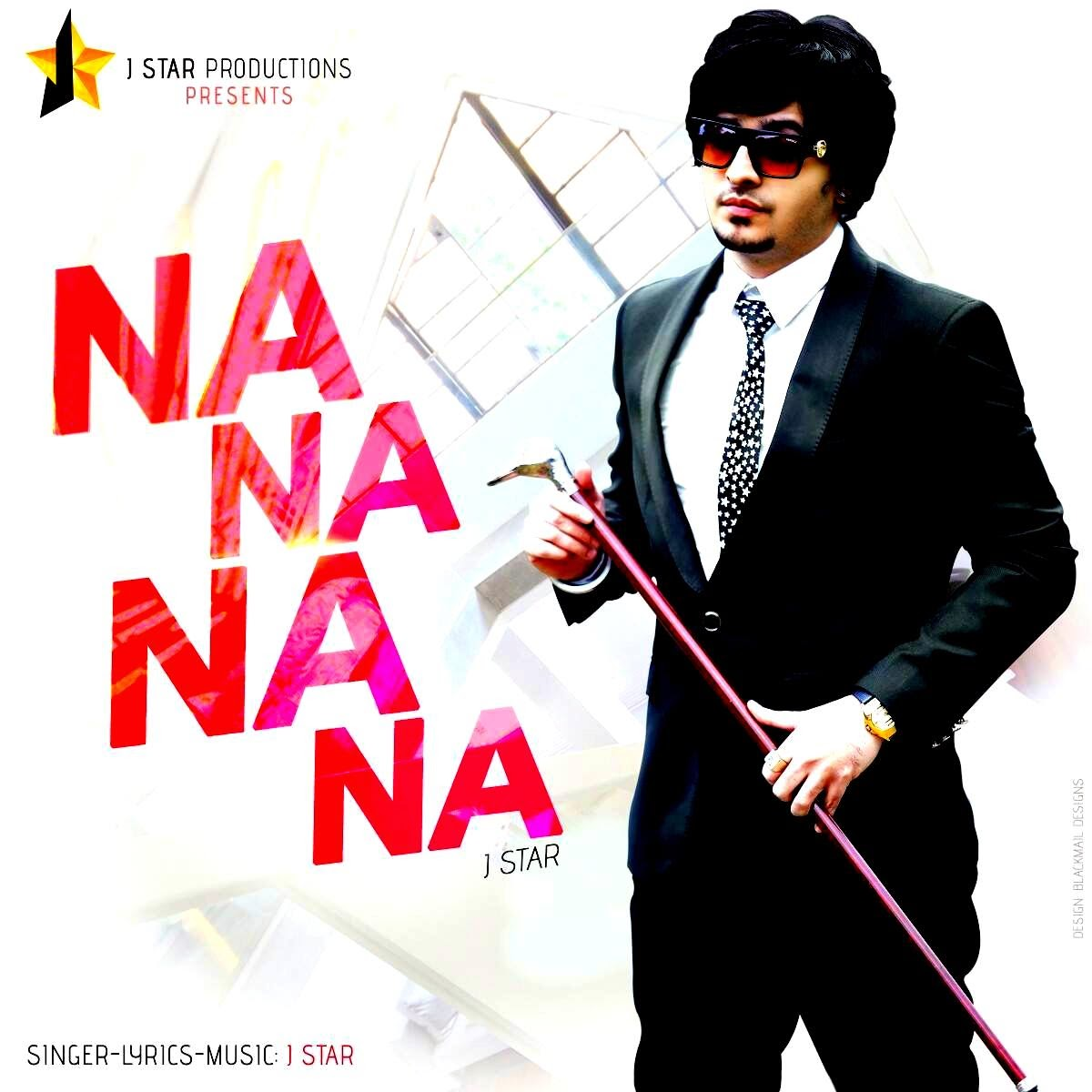 Oh nana lyrics