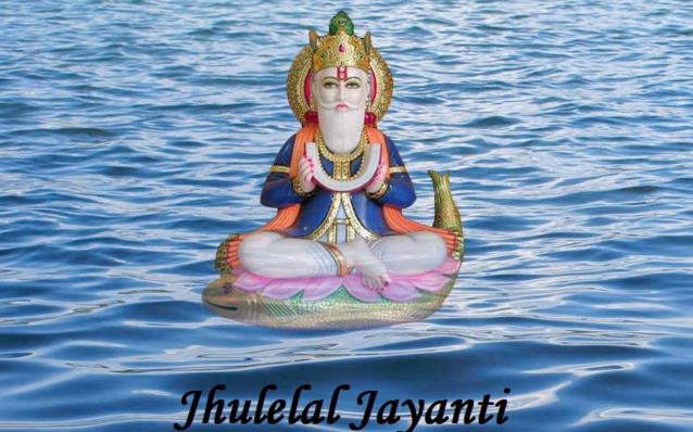 Happy Sant Jhulelal Jayanti