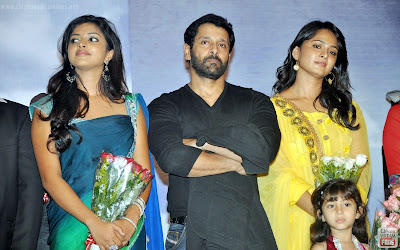 Deiva Thirumagan audio launch