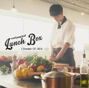 Sinopsis Drama Korea Lunch Box Episode 1 – Selesai Lengkap