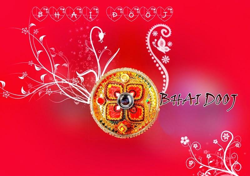 New happy bhai dooj wallpaper