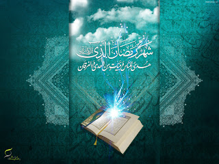 Ramadan kareem wallpaper with quran and text in it