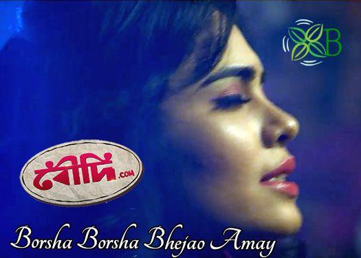 Borsha Borsha Bhejao Amay from Boudi.com