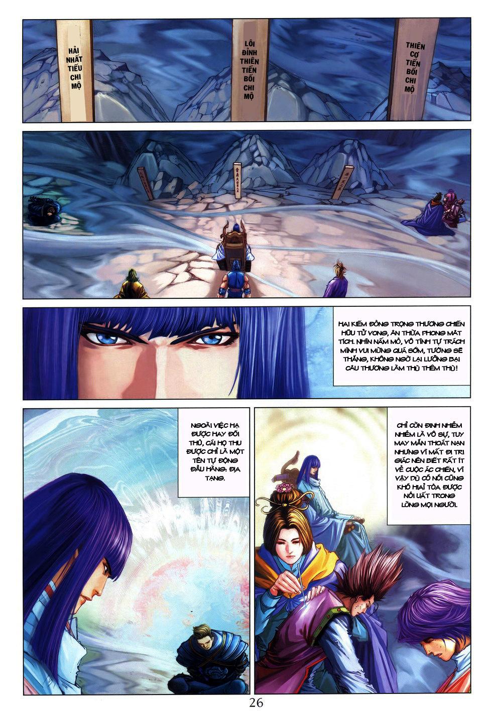 Tứ Đại Danh Bổ chap 222 Trang 23