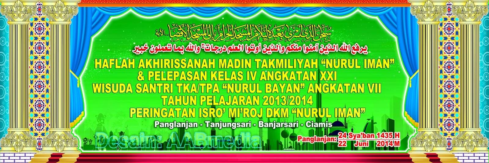 Background Banner Haflah cdr