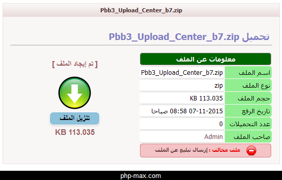 upload_center_filedown