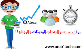 arab1tech,seo,free visitors,hitleap bot, adsense visitors, visitors , best website, arabtech,arab1tech