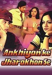 Ankhiyon Ke Jharokhon Se (1978)