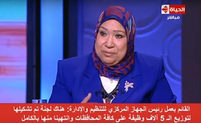 مسابقة وظائف الحكومة المصرية يناير 2016 - قانون الخدمة المدنية