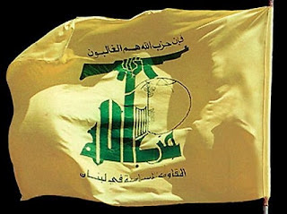 Flag of the Lebanon-based international terrorist organization Hezbollah