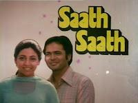 Saath Saath old hindi movie songs