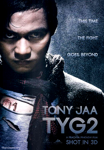 Tom Yum Goong / The Protector 2 (2013)