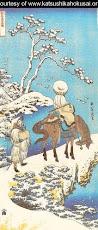 Cavalier de Hokusai
