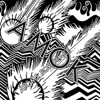 Atoms For Peace – Judge, Jury And Executioner Lyrics | Letras | Lirik | Tekst | Text | Testo | Paroles - Source: emp3musicdownload.blogspot.com