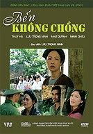 Bến Không Chồng - Ben Khong Chong