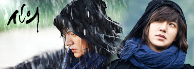 Lee Min Ho  at Faith The Great Doctor