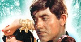 Aaja Aaja Re Tujhko Mera Pyaar Pukare Lyrics - Old Hindi ...