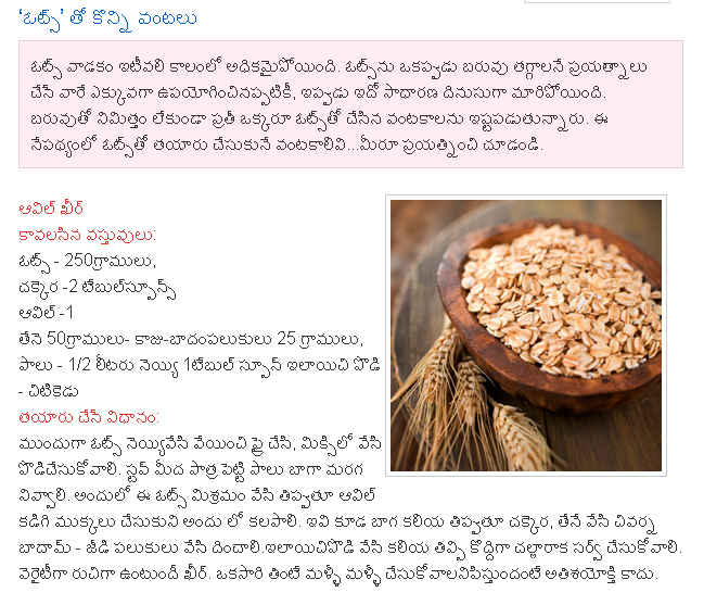 Oats Special Recipes For Healthy Living