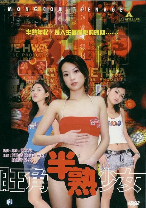 Mongkok Teenage 2002