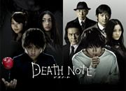 Death Note Live Action serie