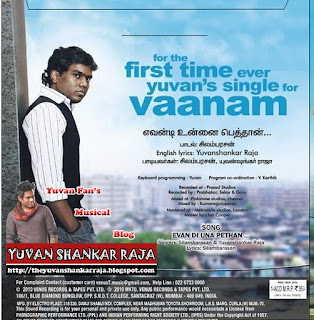 Vaanam Single Evan Di Unna Pethan Album Cover