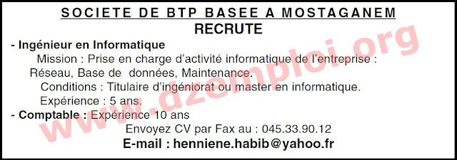 annonces de recrutement dans les entreprises publique et priv e 07 juin 2015 algerien jobs. Black Bedroom Furniture Sets. Home Design Ideas