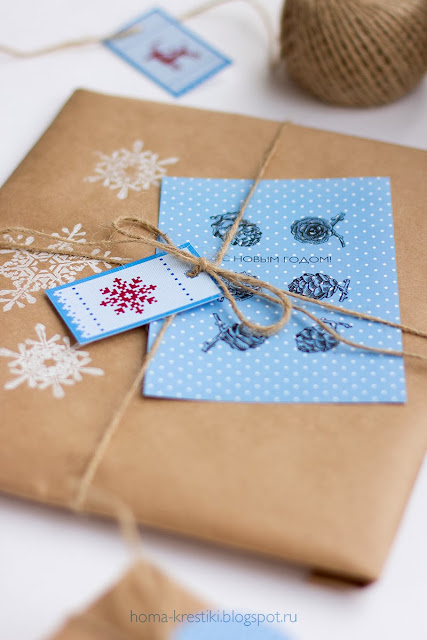 открытка хомкины крестики шишки новый год подарки упаковка подарков