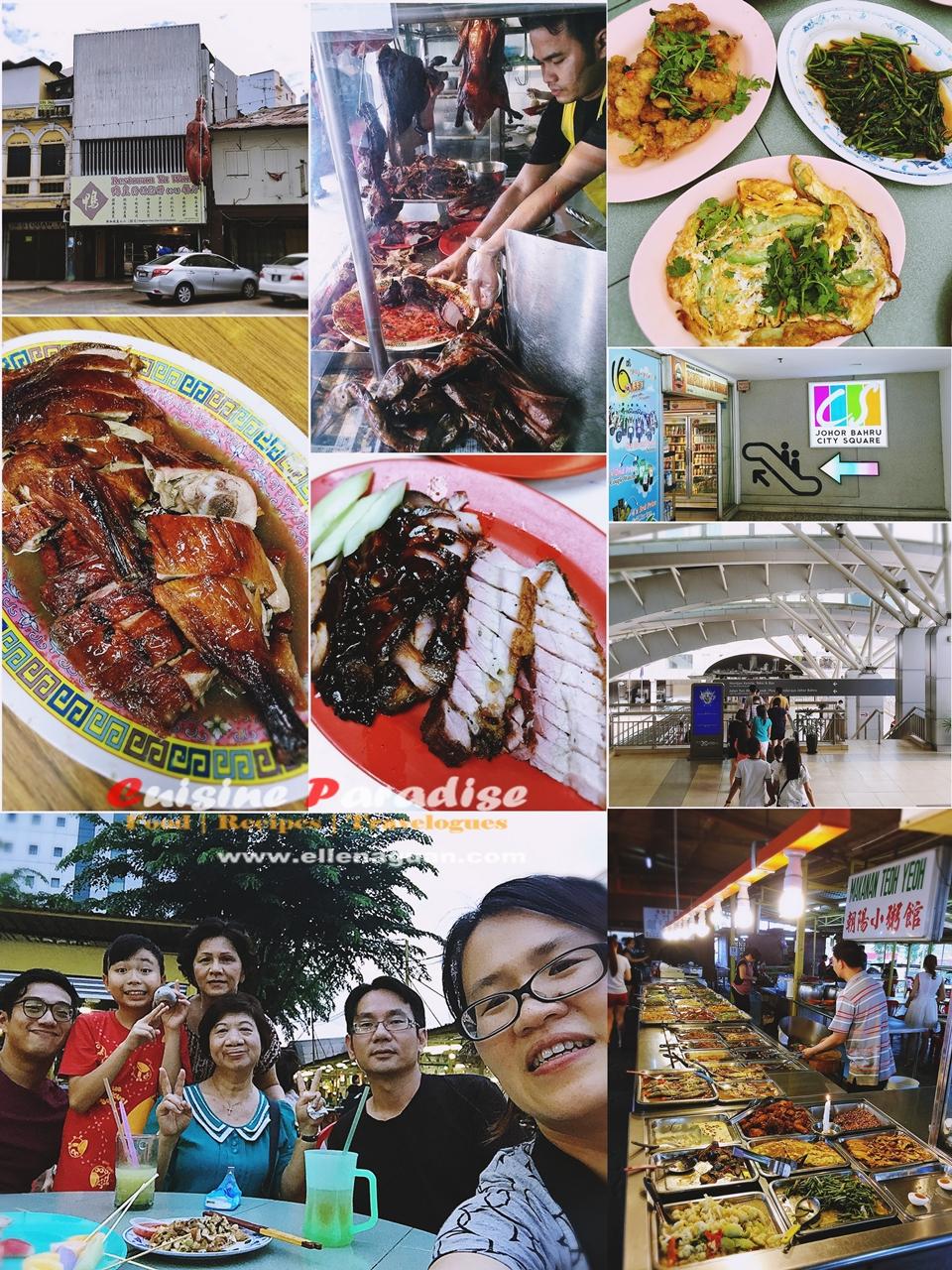 Cuisine paradise singapore food blog recipes reviews and travel jb johor bahru food trail malaysia forumfinder Gallery