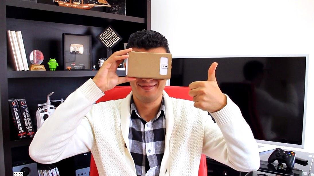 الحلقة 964 :  شاهد الافلام وتصفح الانترنت على هاتفك... عن طريق إستعمال نظارات 3D كرتونية