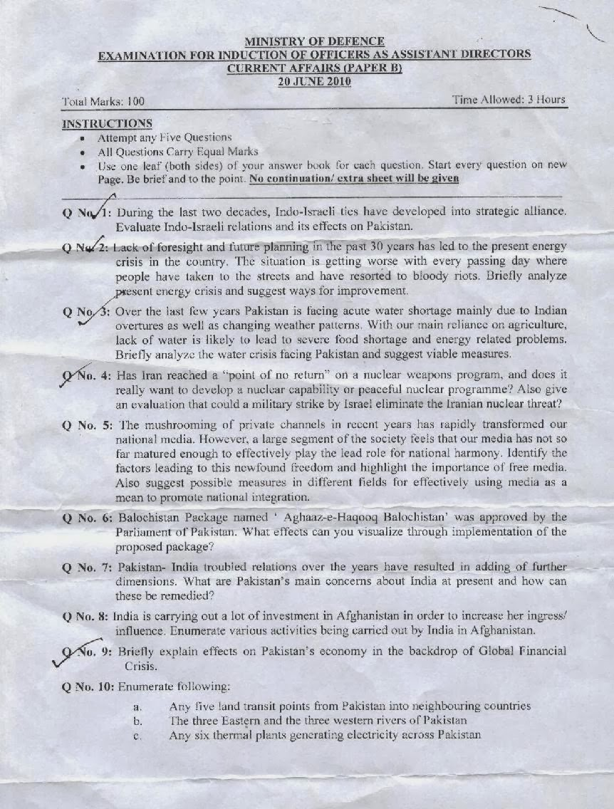 role of media in pakistan essay css forum · css sociology past paper 2011 q2 define the css sociology past papers pakistan discuss the role of media in social and cultural change in pakistan.