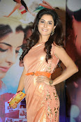 Isha Talwar Photos at Maine Pyar Kiya Audio-thumbnail-7