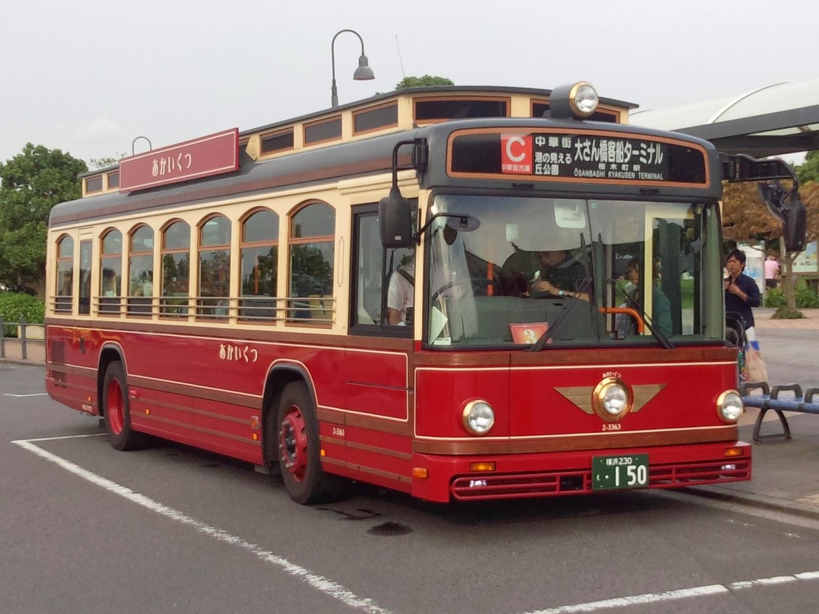 資料集的ブログ: 横浜市営バス ...