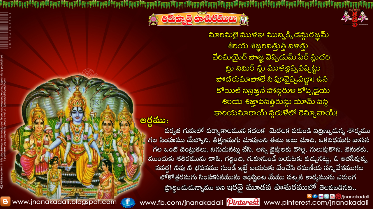 moral values meaning in telugu Monkey kothi telugu lo stories kathalu, telugu stories, telugu kathalu, kadalu, kadhalu, neethi kathalu, kids kathalu, chinna pilla la kathalu, buddi kathalu, neethi pilla la kathalu, comedy kathalu, moral stories, chanda mama kathalu, tenali rama krishna kathalu, jokes, telugu joke kathalu, papa la kathalu, bujji kathalu, chinnari kathalu.
