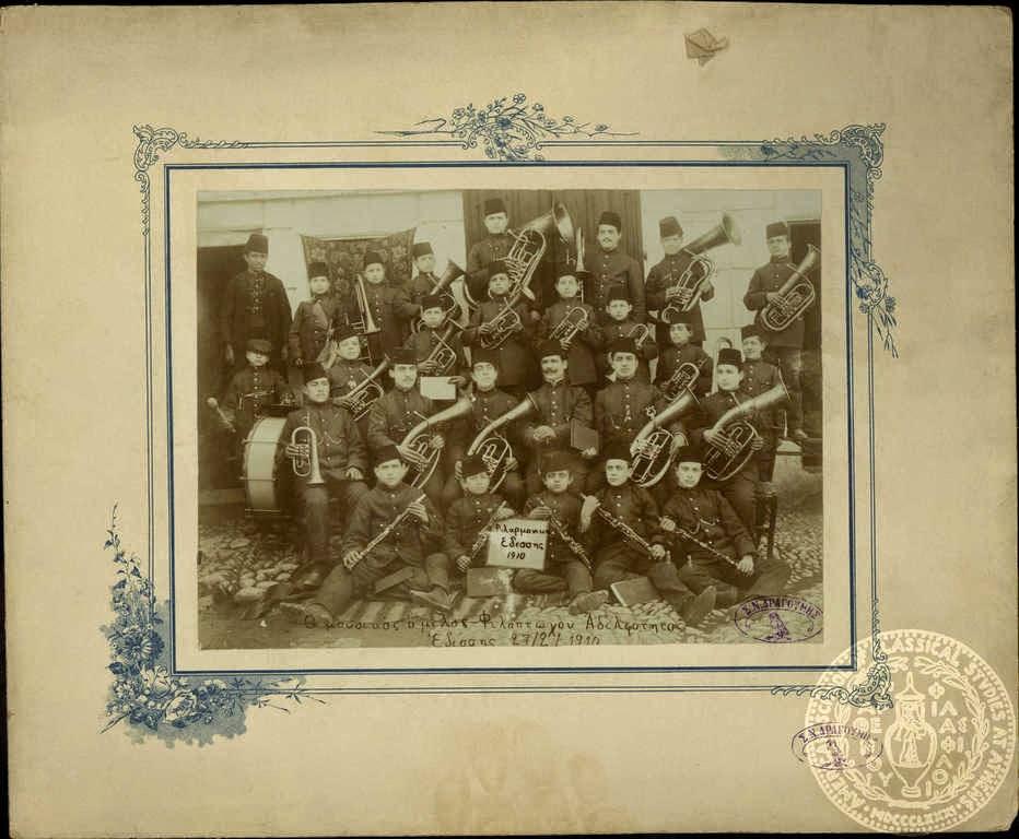 Η φιλαρμονική Έδεσσας το 1910